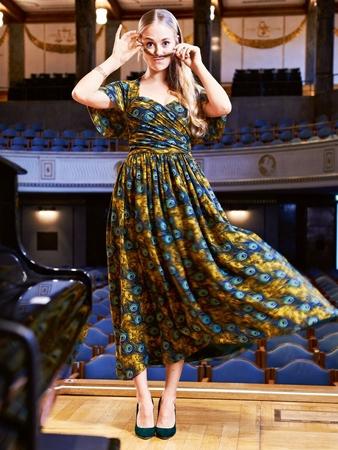 Платье с облегающим лифом