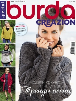 Burda. Creazion 4/2014