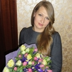 Маркина Наталья
