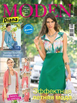 Diana Moden 3/2015