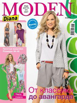 Diana Moden 4/2015