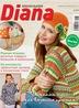 Маленькая Diana 4/2015
