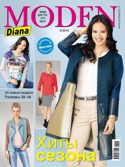 Diana Moden 5/2015