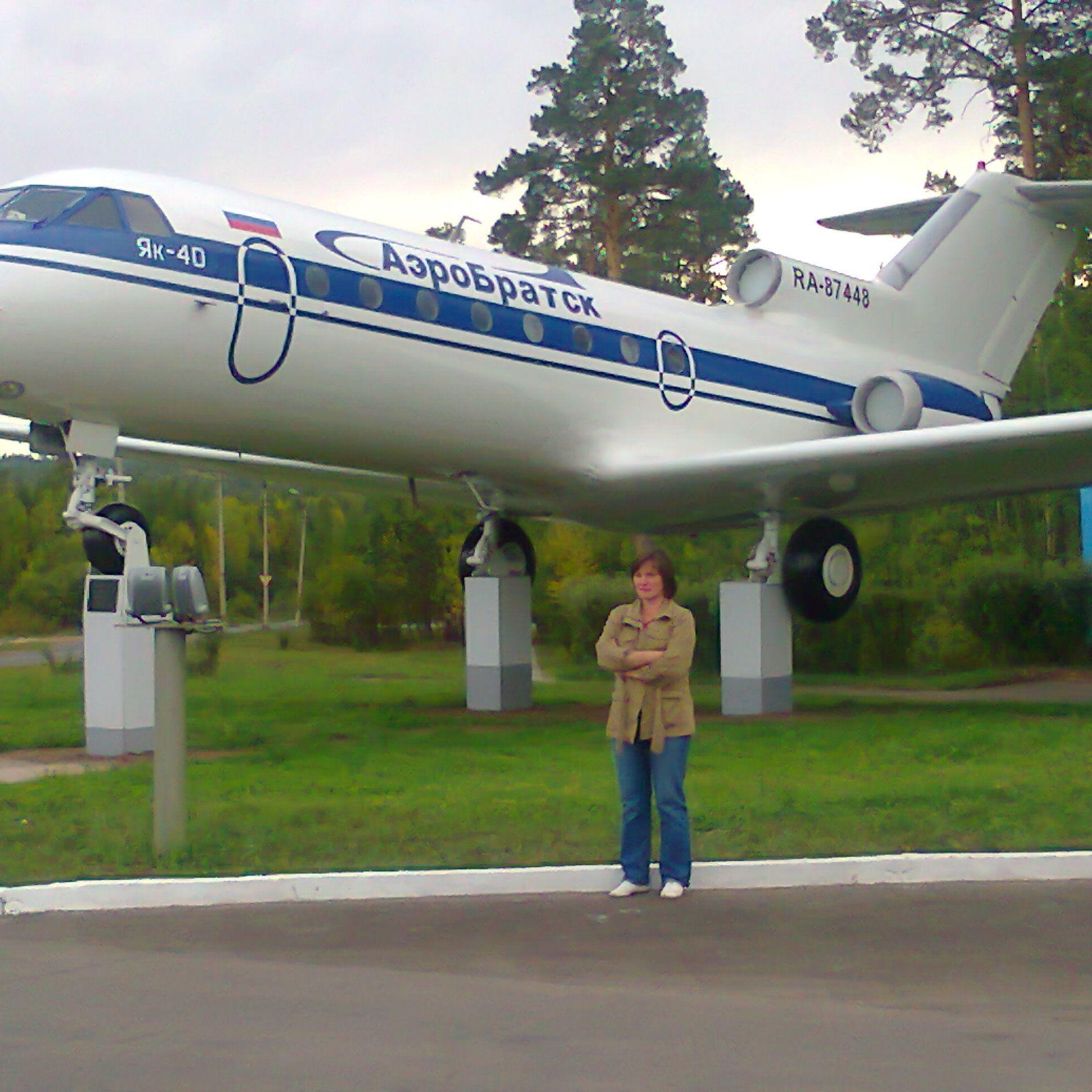 chekanova
