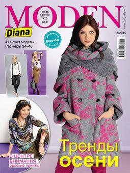 Diana Moden 6/2015