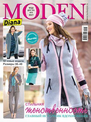 Diana Moden 7/2015