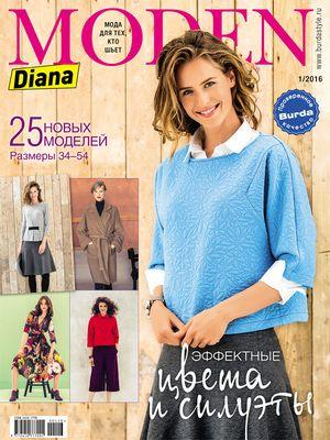Diana Moden 1/2016