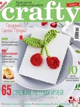 Crafty 3/2015