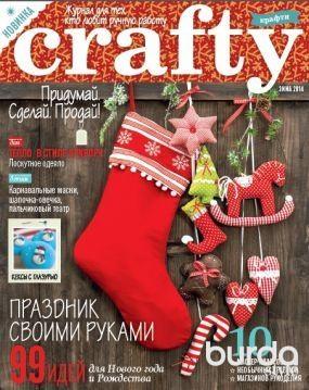 Crafty 1/2014