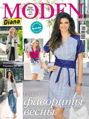 Diana Moden 2/2016