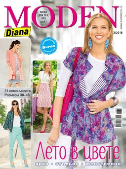 Diana Moden 3/2016