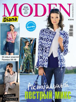 Diana Moden 4/2016