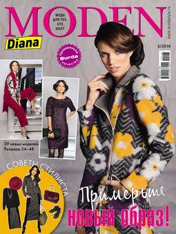 Diana Moden 5/2016