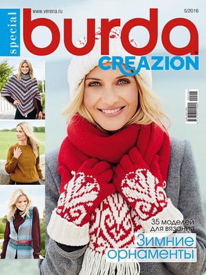 Burda. Creazion 5/2016