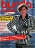 Burda 1/1987