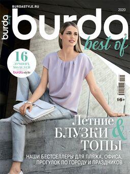 Burda. Best of  1/2020