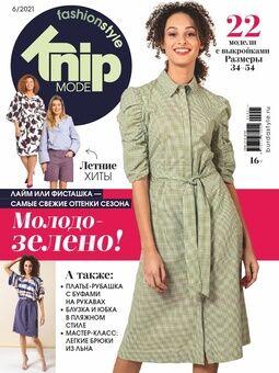 Knipmode Fashionstyle 6/2021