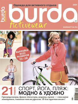 Burda. Activewear 1/2021