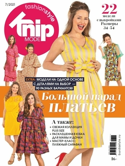 Knipmode Fashionstyle 7/2021