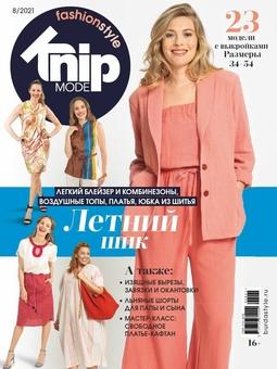 Knipmode Fashionstyle 8/2021