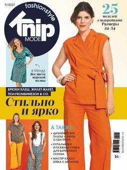 Knipmode Fashionstyle 9/2021
