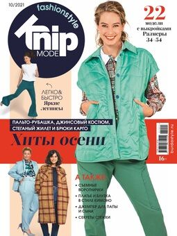 Knipmode Fashionstyle 10/2021