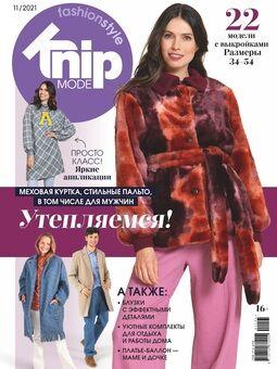 Knipmode Fashionstyle 11/2021