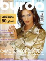 Burda 10/2004