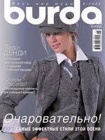 Burda 9/2006