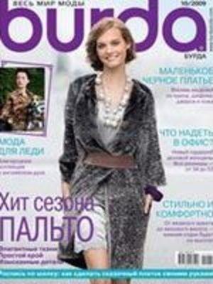 Burda 10/2009