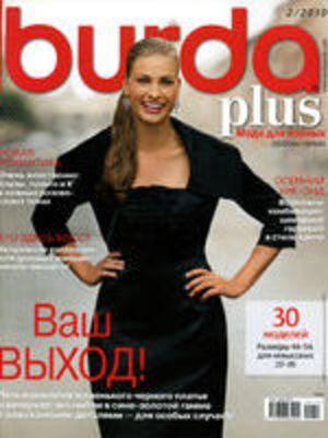 Burda. Мода для полных 2/2010