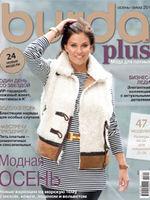 Burda. Мода для полных 2/2011