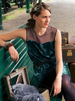 Платье на кокетке