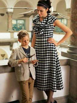 Платье с широким воротником