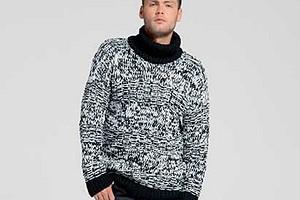 Двухцветный мужской свитер
