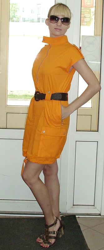 оранжевое лето
