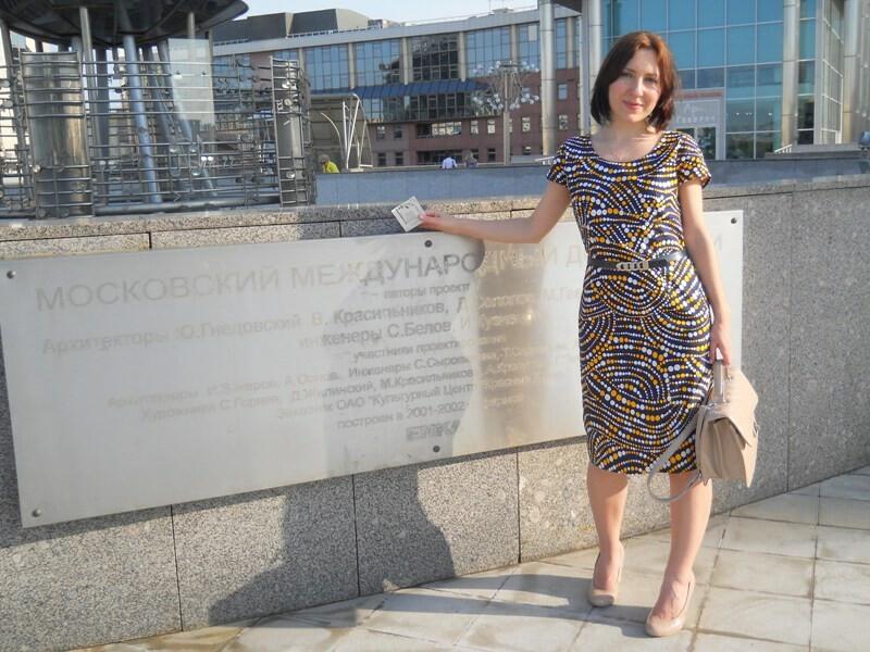 Платье 124 02/2009