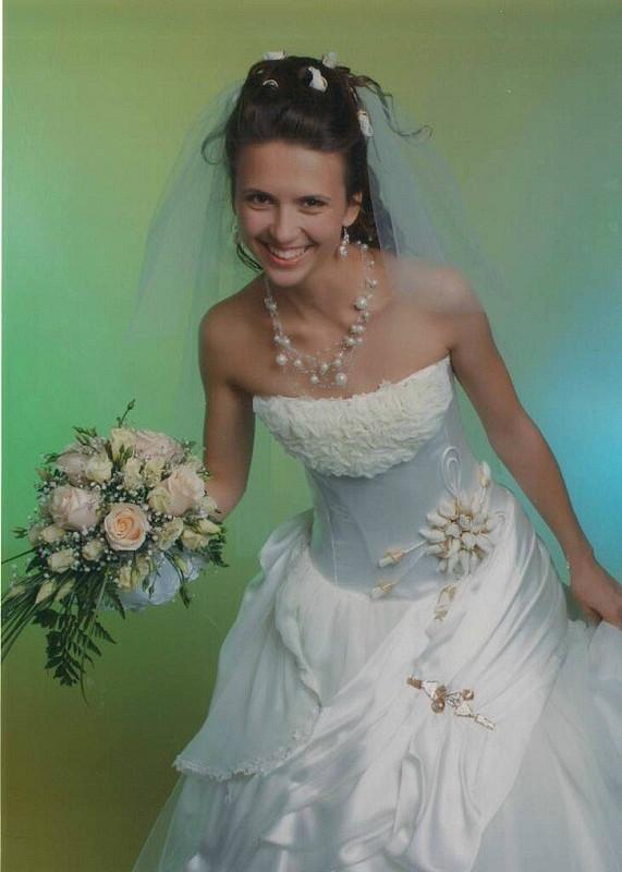 Свадебное платье дляневесты сына.