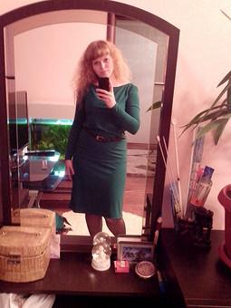 Работа с названием классическое платье для работы в офисе