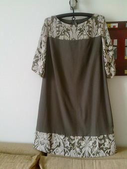Работа с названием платье р.50