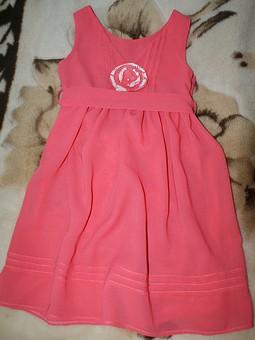 Работа с названием Вот такое платье на подарок!!!