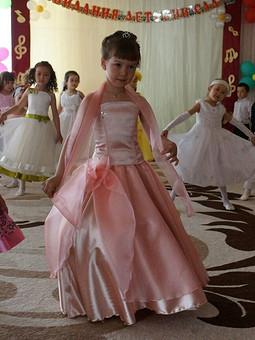 Работа с названием платье для принцессы)