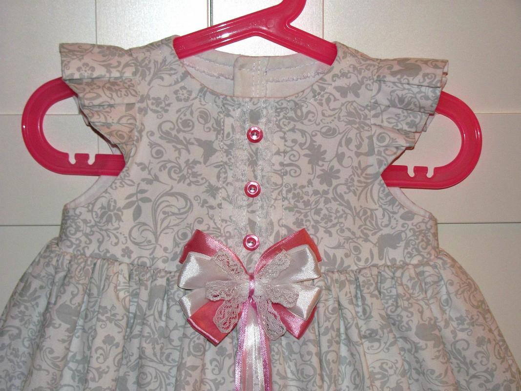 Платье наДень рождения.