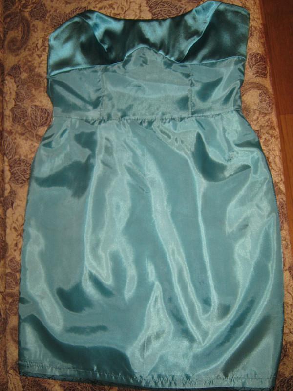 Маленькое нечерное платье,но вечернее...