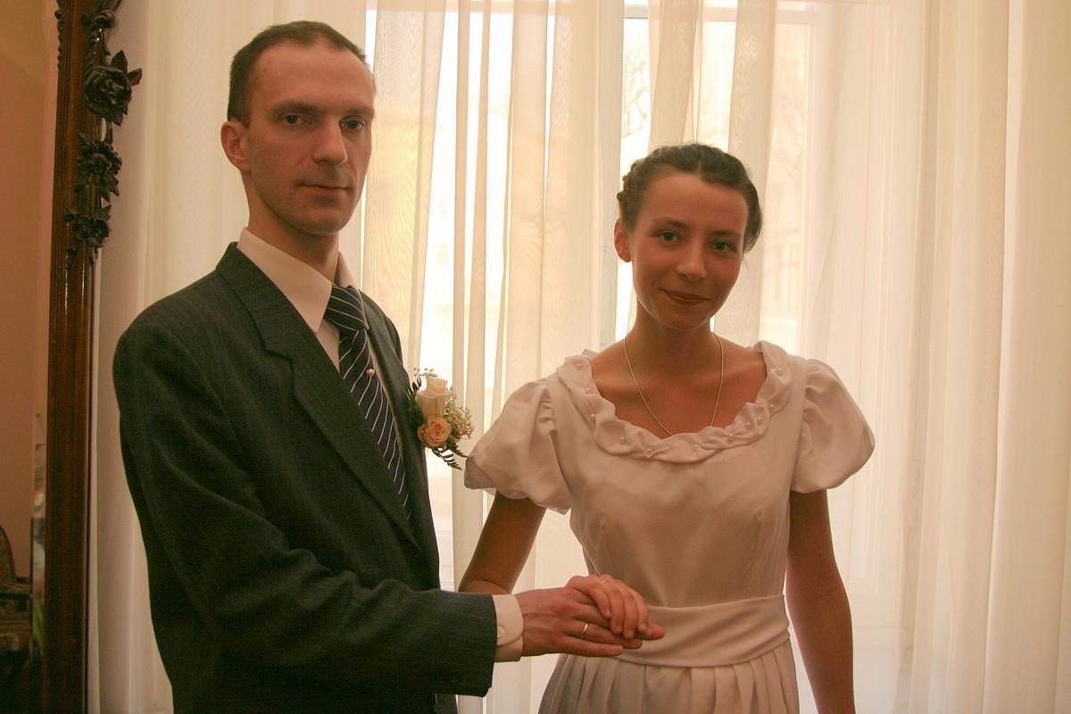 Мое свадебное