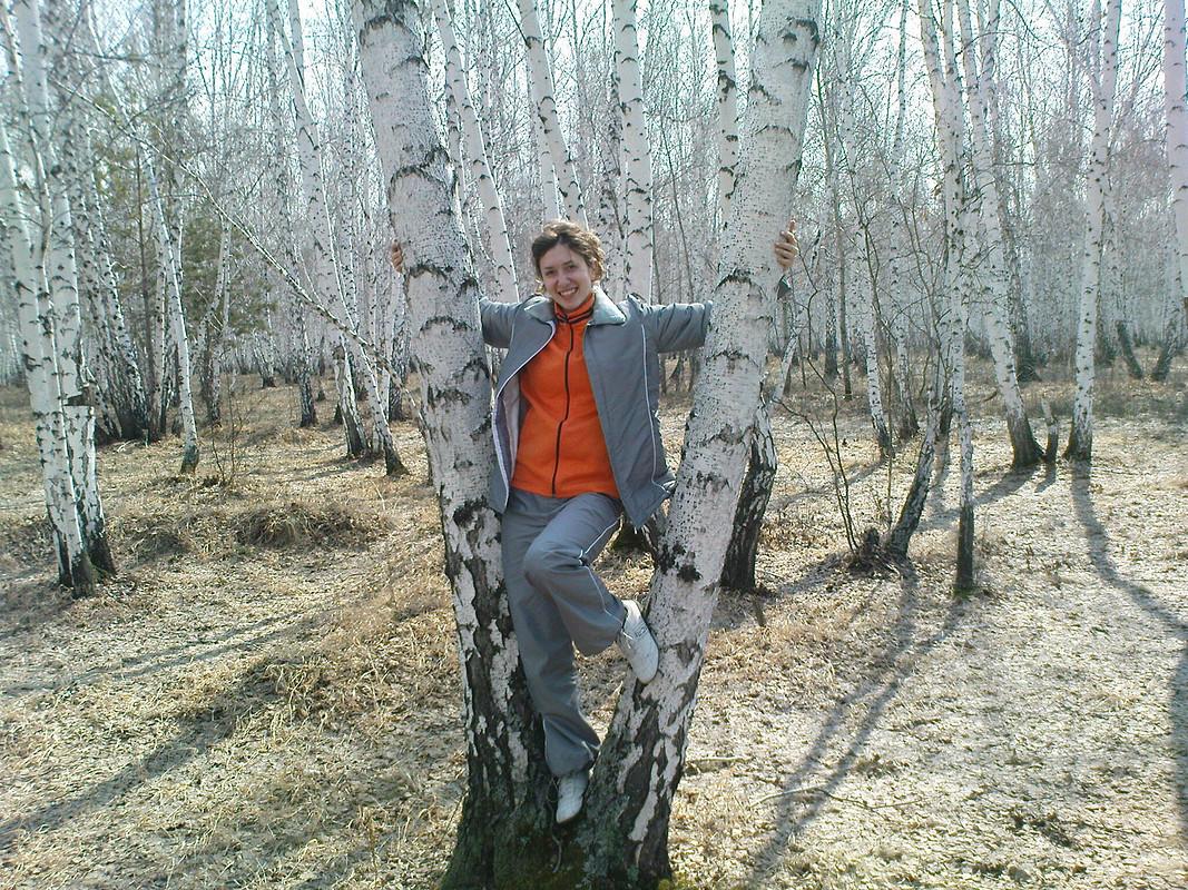 Тёплый спортивный костюм от Анастасия Чернакова