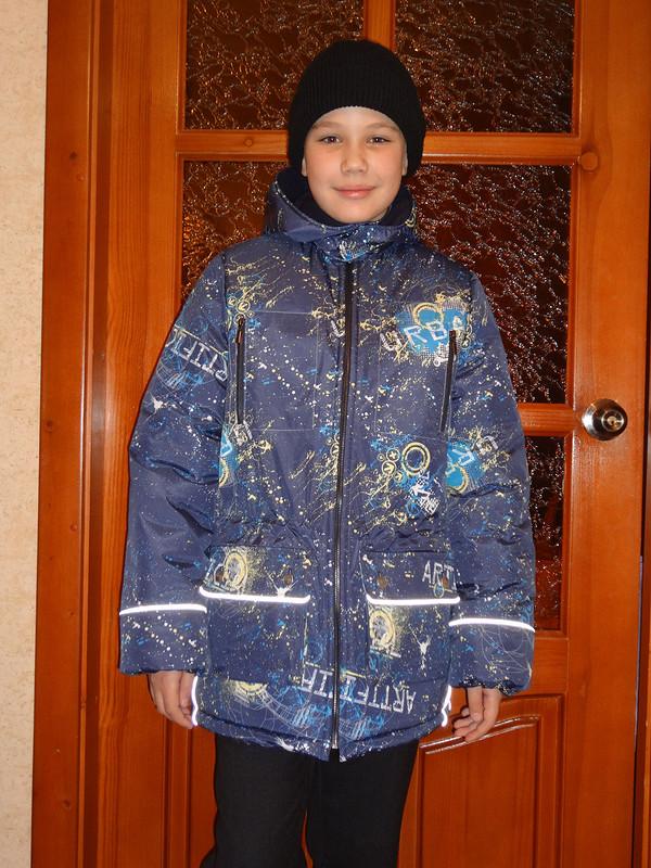Зимняя куртка от Galinka