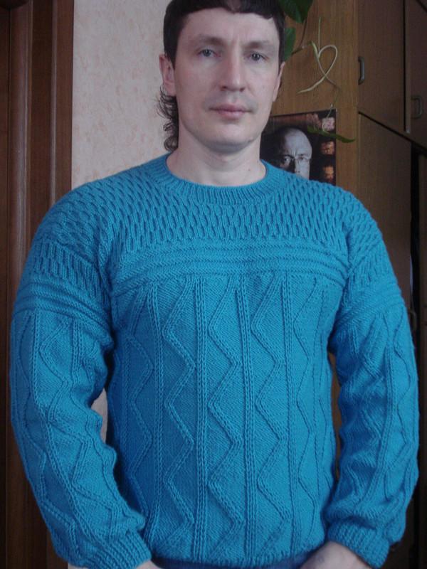 Пуловер скокеткой