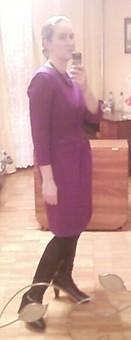 Работа с названием Чернильное платье