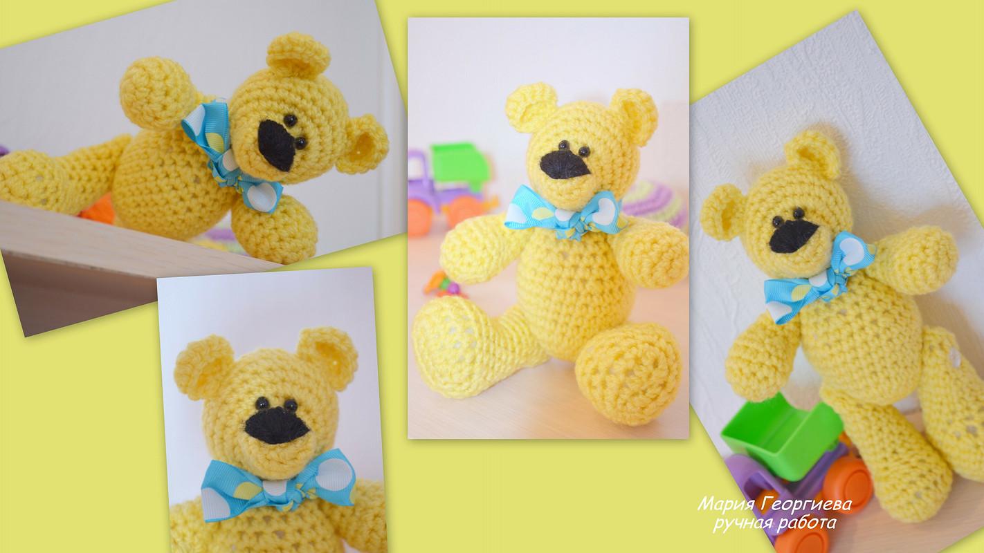 Солнечный медвежонок